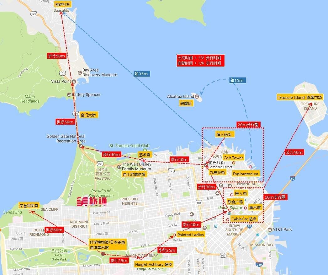 《旧金山景点地图 - 中文版美国旅游攻略组成员 美国旅游攻略》