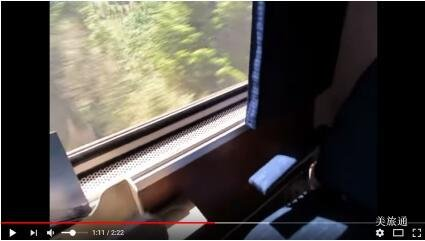《海岸星光号列车攻略美国旅游攻略组成员 美国旅游攻略》