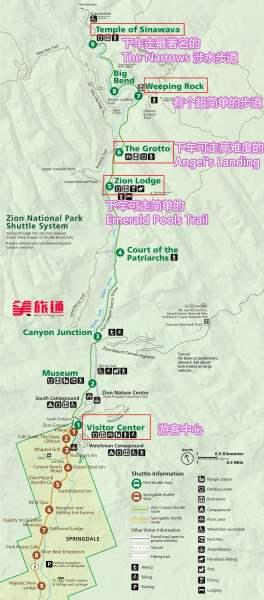 《锡安国家公园的内部交通》