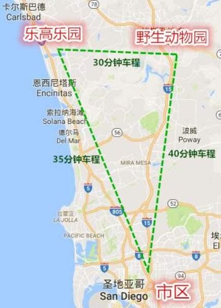 《圣迭戈地图》