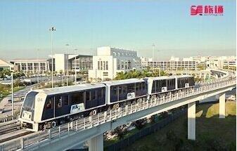 《迈阿密机场到市区和南海滩South Beach的方法  最后更新  2018-8-11美国旅游攻略组成员 美国旅游攻略》