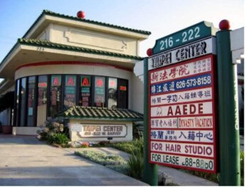 《洛杉矶的亚裔社区》