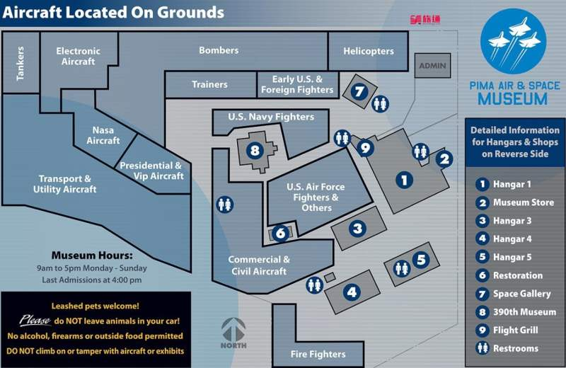 《PIMA博物馆地图》