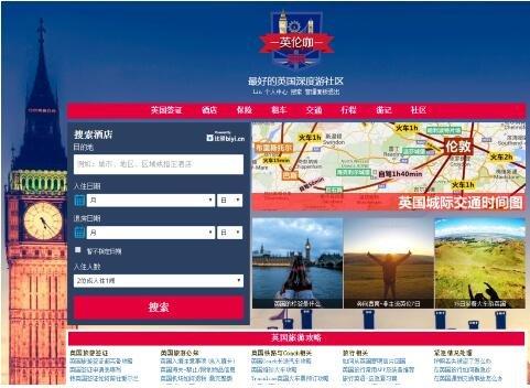《对英国,澳洲,日本,海岛也感兴趣 ? 这里有我们推荐的深度游网站~美国旅游攻略组成员 美国旅游攻略》