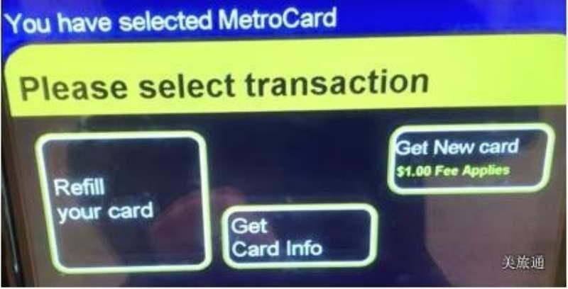 《纽约地铁票如何购买/充值》