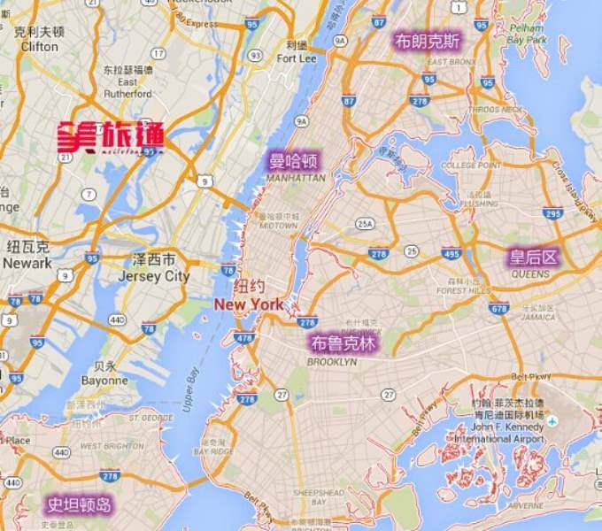 《纽约的地理构成》