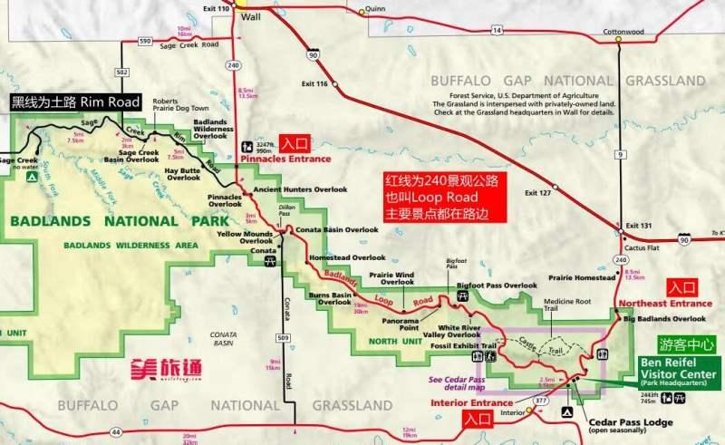 《恶地国家公园的地图》