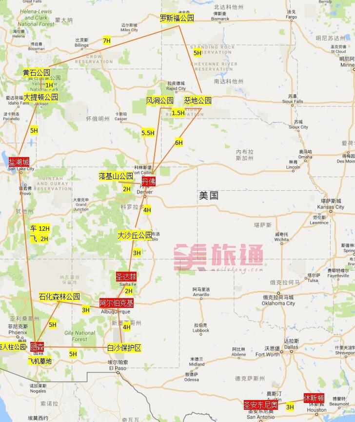 《美国落基山脉和西部自驾时间图美国旅游攻略组成员 美国旅游攻略》