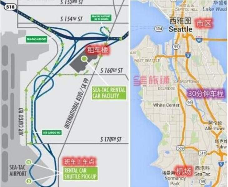 《Q. 如何从西雅图机场到市区?》