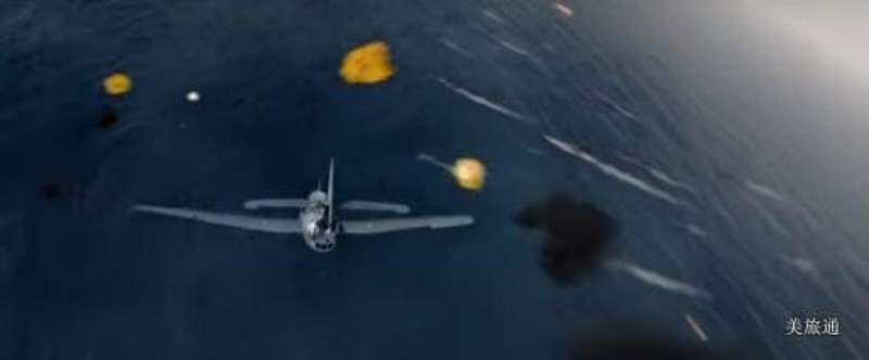 《无畏号航空母舰 Aircraft Carrier Intrepid》