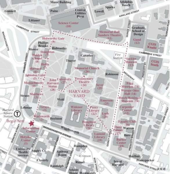 《如何游览哈佛大学》
