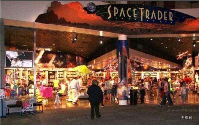 《休斯顿太空中心的餐饮和纪念品店》