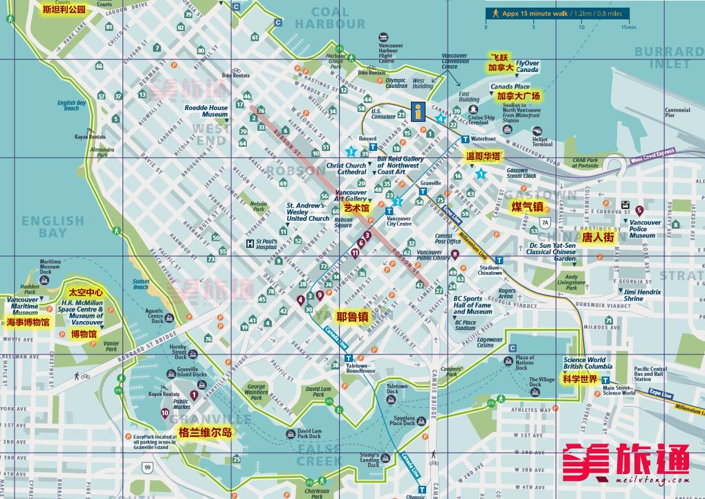 《温哥华旅游景点地图,最后更新2018年10月25日》