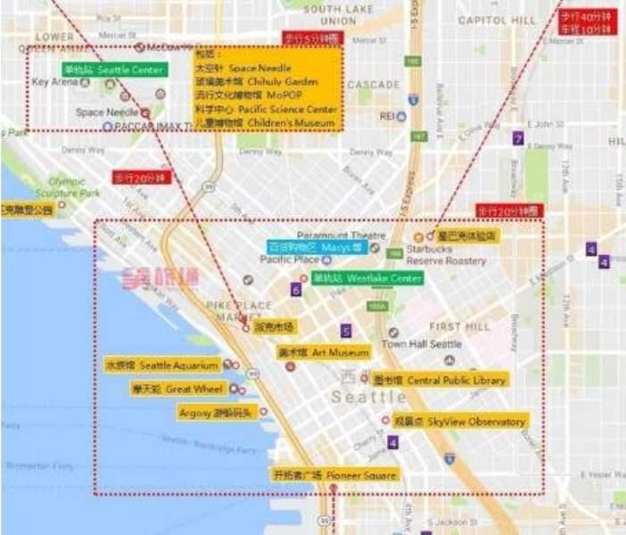 《西雅图景点地图》
