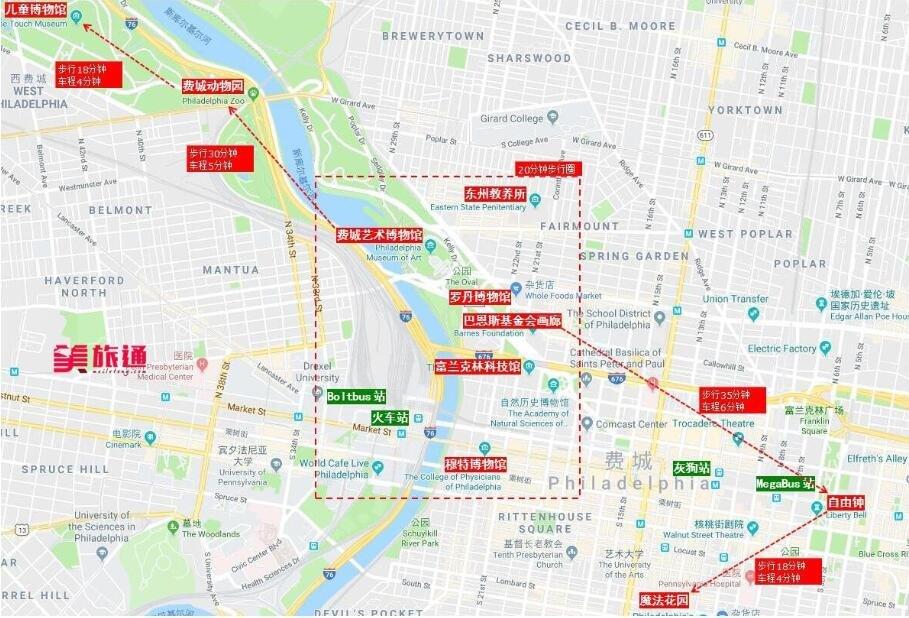 《费城住哪里安全美国旅游攻略组成员 美国旅游攻略》