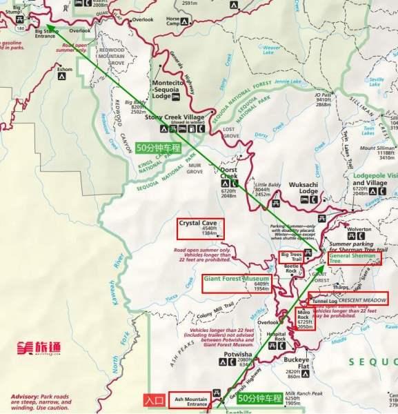 《198公路景点详细介绍- 也叫做 Generals Highway》