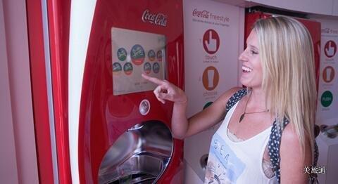 《亚特兰大可口可乐世界介绍  World of Coca-Cola美国旅游攻略组成员 美国旅游攻略》