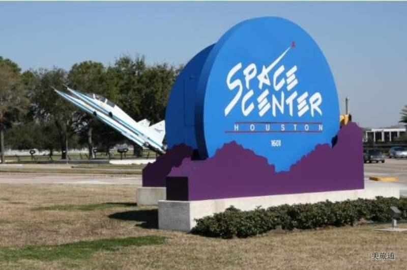 《休斯顿太空中心简介》