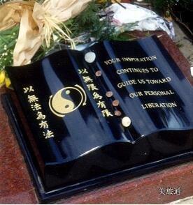 《西雅图李小龙墓碑介绍 Bruce Lee Grave Site美国旅游攻略组成员 美国旅游攻略》