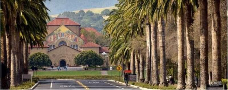 《斯坦福大学简介》