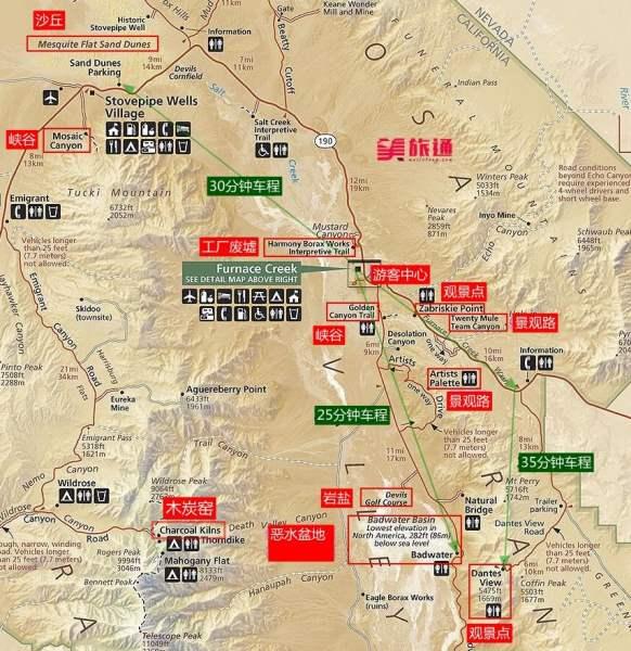 《死亡谷国家公园地图》