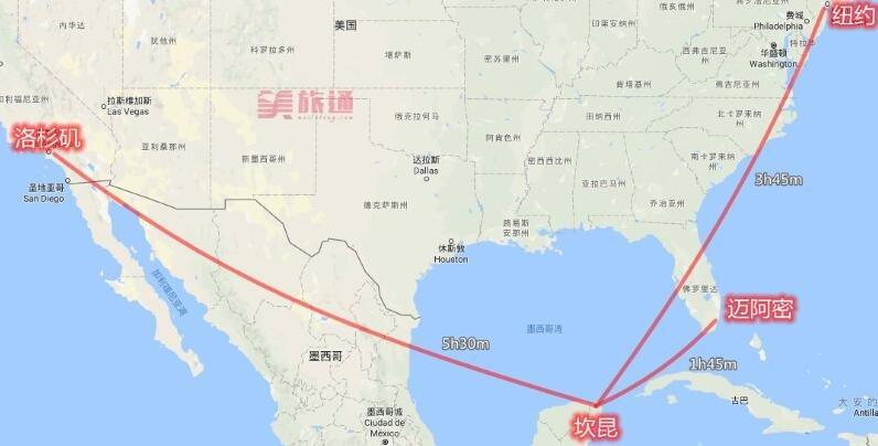 《坎昆机场到酒店区的方法汇总美国旅游攻略组成员 美国旅游攻略》