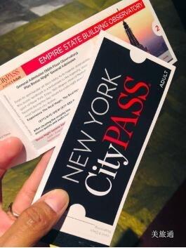 《纽约CityPass攻略美国旅游攻略组成员 美国旅游攻略》