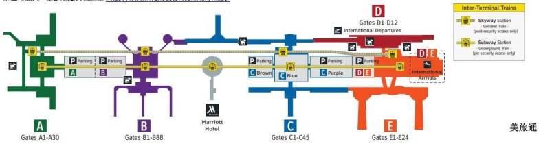《休斯顿乔治布什洲际机场》