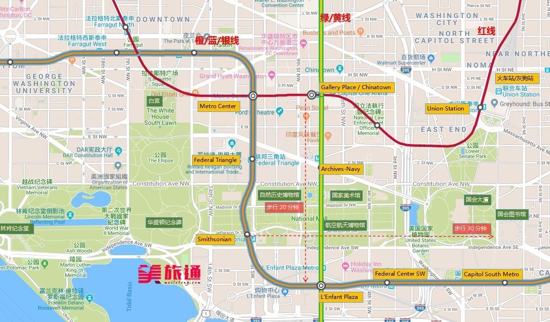 《华盛顿地铁攻略 最后更新 2019-2-24美国旅游攻略组成员 美国旅游攻略》