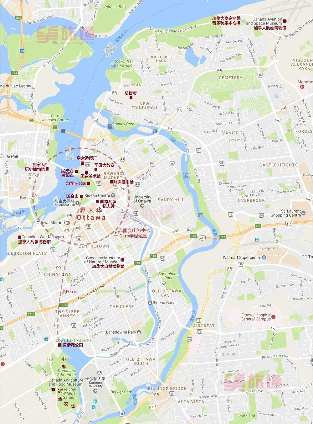 《渥太华旅游景点地图》
