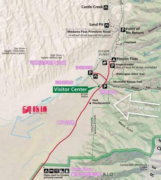 《大沙丘国家公园地图》