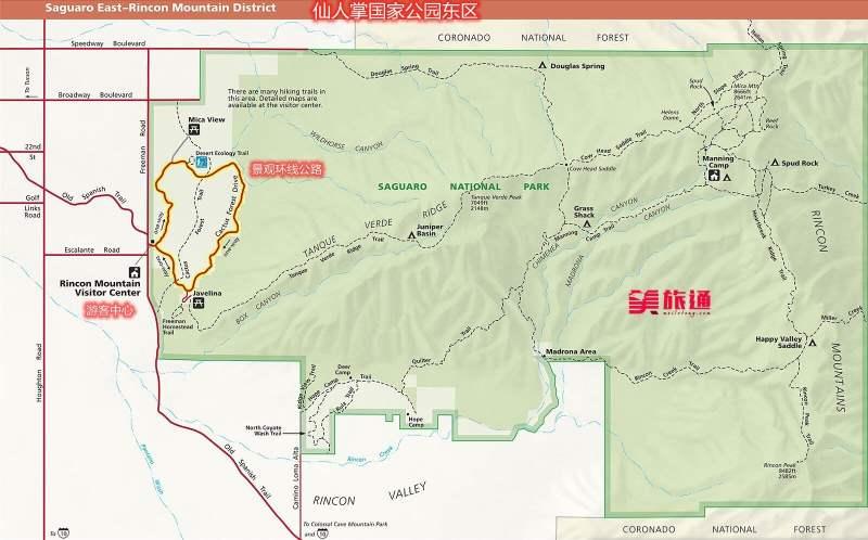 《仙人掌国家公园的地图》