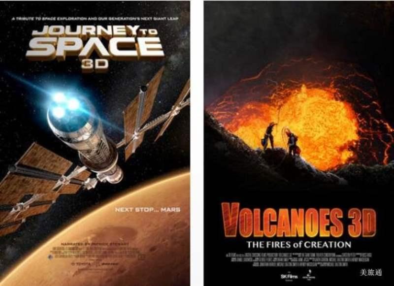 《加州科学中心的IMAX剧场》