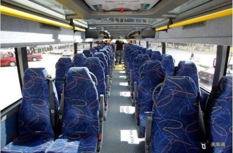 《方法2:巴士》