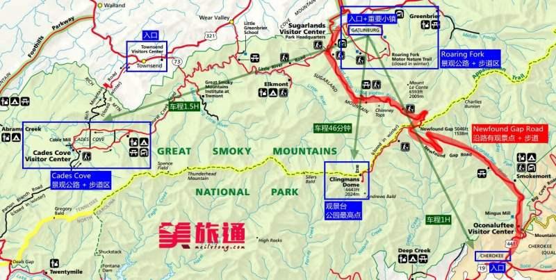 《大雾山国家公园的地图》