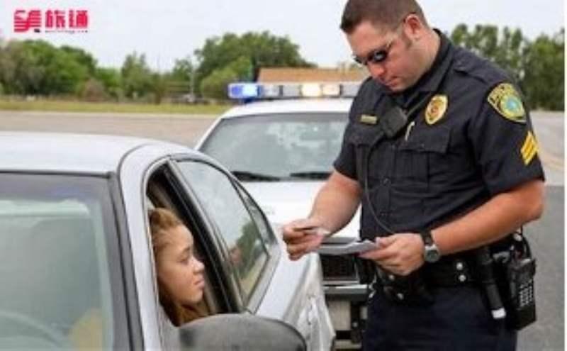 《美国交通违章和事故处理》
