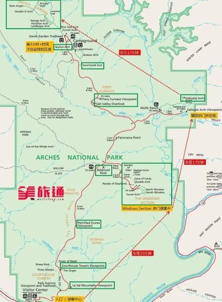 《拱门国家公园地图与建议行程》