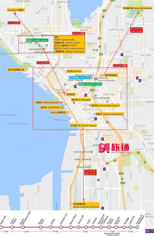 《西雅图景点地图美国旅游攻略组成员 美国旅游攻略》