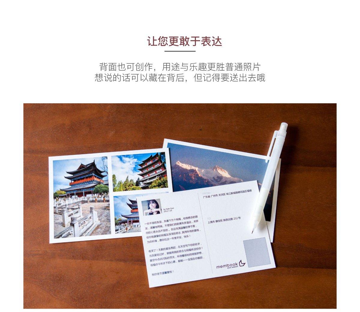 《[活动] 发美国面签证经历 送可定制明信片美国旅游攻略组成员 美国旅游攻略》