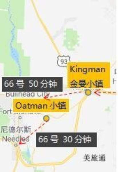 《66号公路自驾行程/路线》