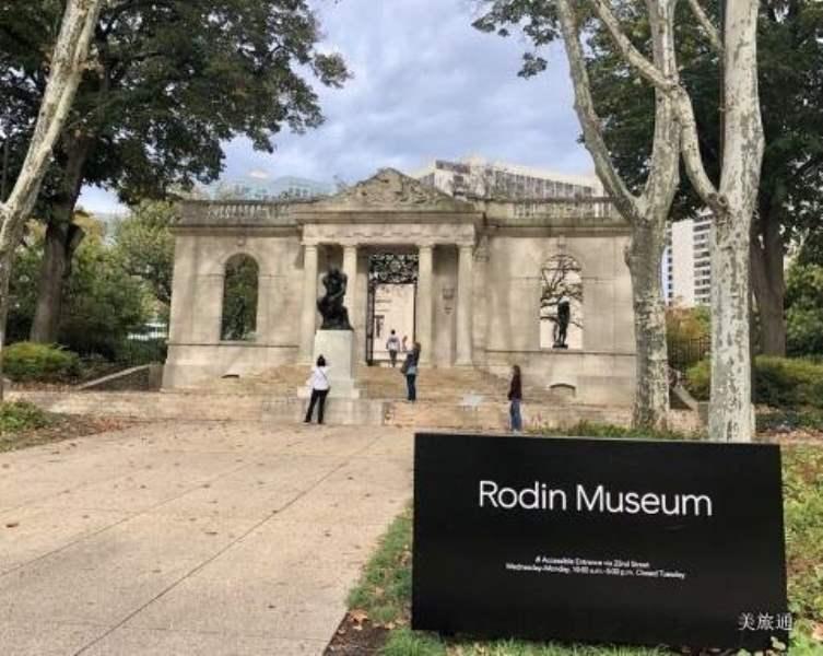 《费城的美术馆》