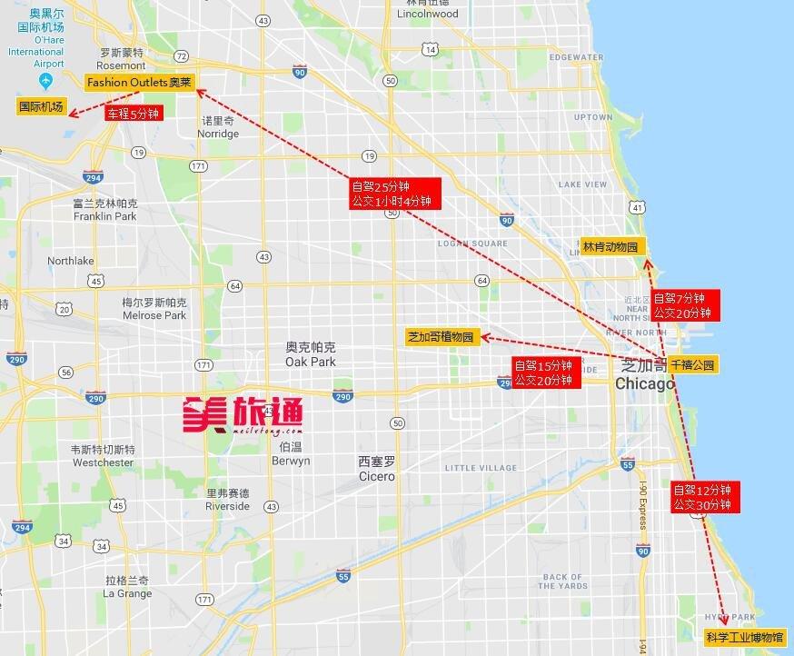 《芝加哥景点地图   中文版美国旅游攻略组成员 美国旅游攻略》