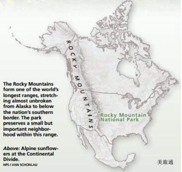 《洛基山国家公园基本信息》