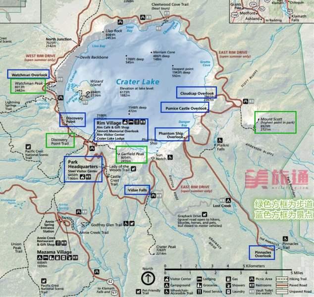 《火山口湖国家公园的地图》