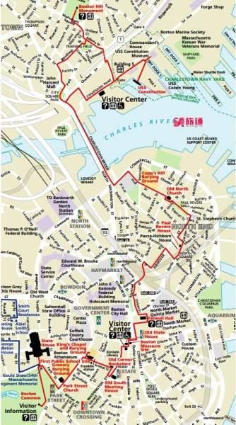 《波士顿自由之路 Freedom Trail》