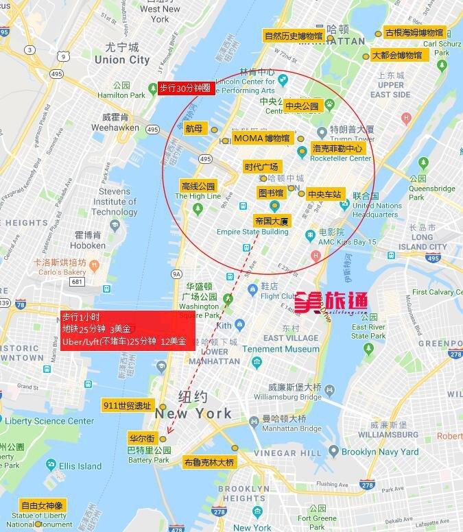 《纽约景点地图 - 中文版美国旅游攻略组成员 美国旅游攻略》