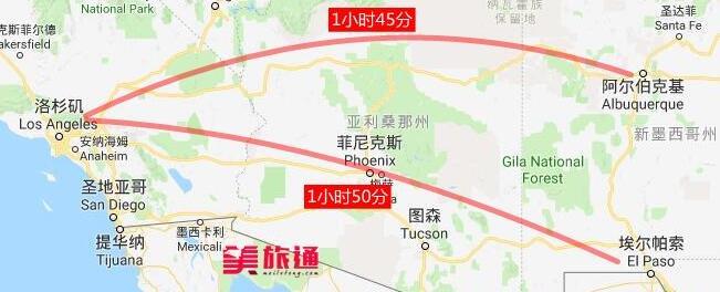 《新墨西哥州旅游攻略 - 景点汇总美国旅游攻略组成员 美国旅游攻略》