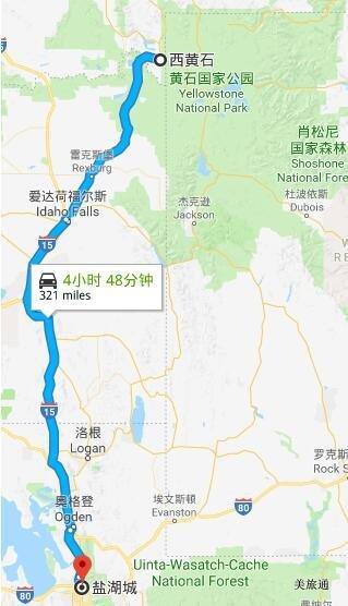 《盐湖城到黄石公园的自驾路线推荐美国旅游攻略组成员 美国旅游攻略》