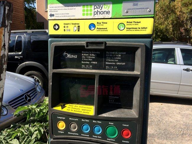 《在加拿大如何停车缴费》