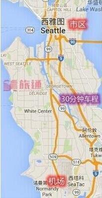 《西雅图机场附近住宿推荐美国旅游攻略组成员 美国旅游攻略》